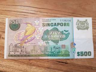 Singapore SGD 500 Note (1977 Bird Series)