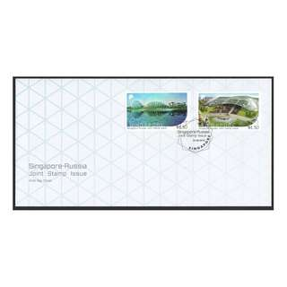 SINGAPORE 2018 RUSSIA JOINT ISSUE MODERN ARCHITECTURE (PARKS) COMP. SET 2 STAMPS FIRST DAY COVER
