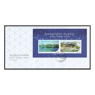 SINGAPORE 2018 RUSSIA JOINT ISSUE MODERN ARCHITECTURE (PARKS) SOUVENIR SHEET FIRST DAY COVER