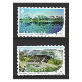 SINGAPORE 2018 RUSSIA JOINT ISSUE MODERN ARCHITECTURE (PARKS) COMP. SET OF 2 STAMPS IN MINT MNH UNUSED CONDITION