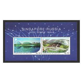 SINGAPORE 2018 RUSSIA JOINT ISSUE MODERN ARCHITECTURE (PARKS) SOUVENIR SHEET OF 2 STAMPS IN MINT MNH UNUSED CONDITION