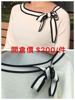 Korea clothes