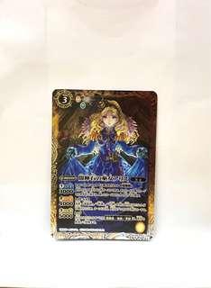 Battle spirits-The DarkStoneMaiden Alice