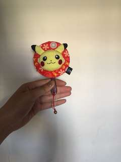 Pikachu Mirror