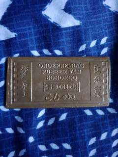 1897 Singapore/Malaysia Rubber Plantation Token value $1