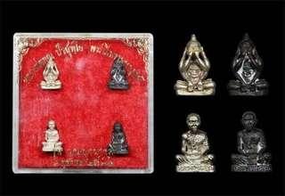 Chut Roop Lor Bunyaa Baramee BE2536  LP Koon / Wat Banrai