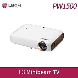 LG PW1500 DLP Projector
