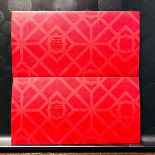 Bank of America Red Packets