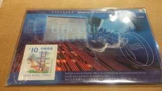 香港核證靚品 有十張每張$35
