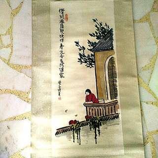 Chinese Painting (丰子愷畫)