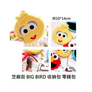 [預訂貨] 芝麻街 BIG BIRD 零錢包