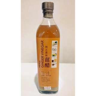 Pure Bentong Ginger Vinegar