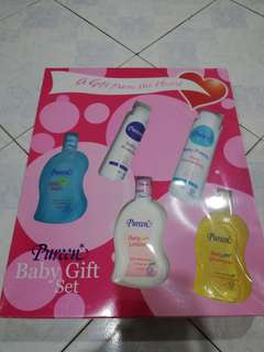 Baby gift / pureen gift / pureen baby toiletries set