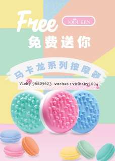 Susenji Slimming Gel - free massager