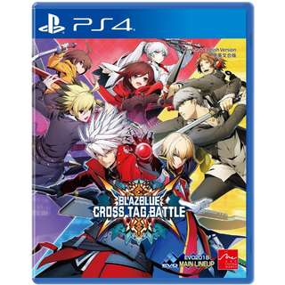 [NEW NOT USED] PS4 Blazblue Cross Tag Battle Sony H2 Interactive Fighting Games