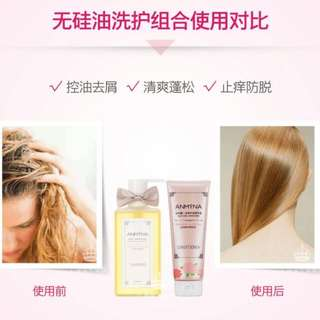 🎀Anmyna Silicone Free Shampoo🎀安米娜无硅油洗发水🎀  Shampoo that contains silicon may develop dandruff, hair loss, extremely dry & itchy scalp.😑  So, what you need is Anmyna non-silicon shampoo🙋