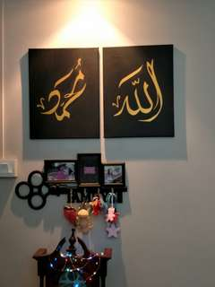 Islamic Calligraphy Canvas Painting For Sale!