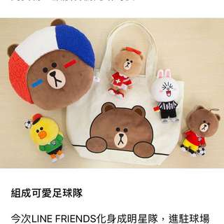 Line friends McDonald's full set