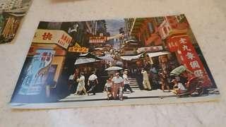 4× 五十年代的香港明信片咭/ 4 Postcards Old Hong Kong 1950~1960