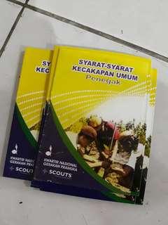 Buku SKU Pramuka