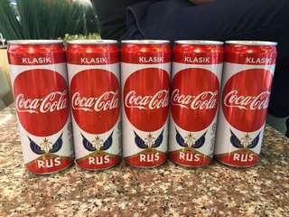 Coca Cola FIFA 2018 Russia