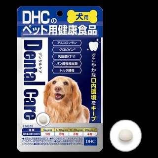 🚚 DHC 日本國產狗狗健康食品 口腔保養60粒入