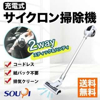 限量購包順豐站,原價$859,日本,SOUYI,SY060,兩用充電式無線真空吸塵機