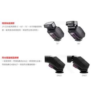 唯卓 2代 JY-610II LCD螢幕迷你閃光燈 可調亮度 GN27 微單眼類單眼 從屬模式 閃光覆蓋範圍調節