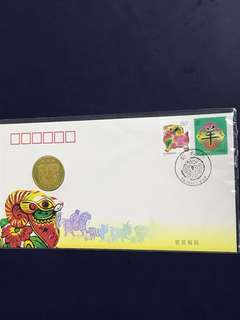 China Stamp-2003-1 medal cover
