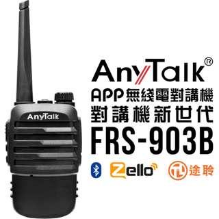 AnyTalk FRS-903B APP無線對講機1入 免執照 支援iOS安卓藍芽4.0 迷你無距離限制 樂華