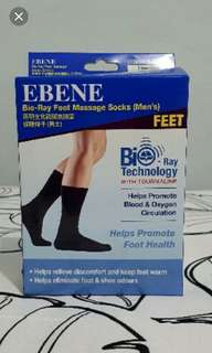 Bio ray foot massage socks