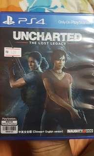 Uncharted 5 : the lost legacy