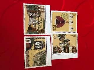 中國郵票1998-18