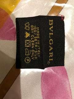 Bvlgari Silk Scarf - Large approx. 135cm x 135cm