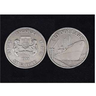 Year 1977 Singapore 10 Dollar Coin (Ship Series)