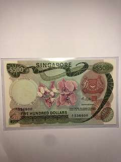 Singapore Orchid $500 A/1 536800 GEF/AU