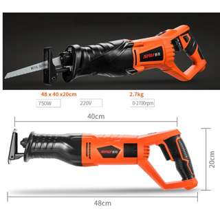 Brand New 750W Sabre Reciprocating Saw ( jig saw ) cut sawing garden wood metal tree pipes