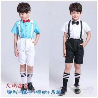 🚚 中大童(襯衫+褲子+領結+吊帶)童花童禮服主持人男童鋼琴演出服男孩背帶褲小男孩表演套裝
