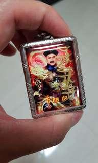 Thai Amulet - Er Ge Fong (God of Gamble)