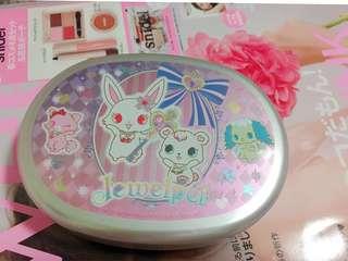 Sanrio Jewelpet 鑽石寵物 食物盒 貯存盒