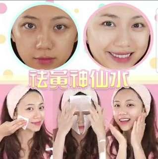 日本祛黃米糠水😍 特大500mlsalon裝👉🏻限定版,護士美美大愛