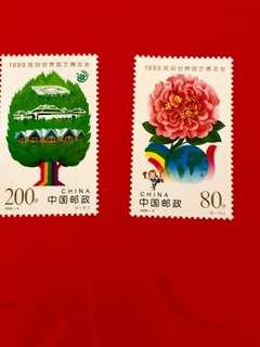中國郵票1999-4