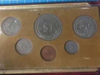 Singapore Coin Set 1976