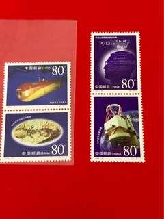 中國郵票1999-10