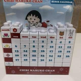 Block Calendar Chibi Marino Chan