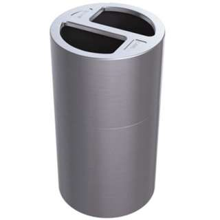 Alumin RecycleBin 2Compart LD-RECYCLE-01