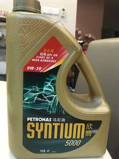 Engine Oil - High Performance Petronas Syntium 0W-30