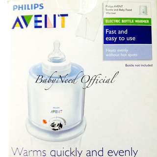 🆕Avent Bottle & food Warmer