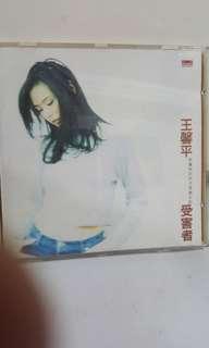 Cd chinese 王馨平