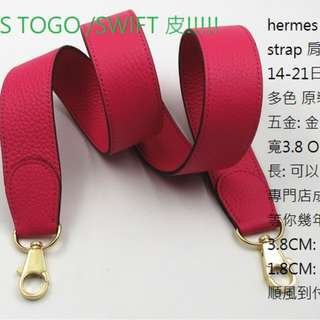 hermes togo /swift 皮kelly/evelyne/brikin strap !!!